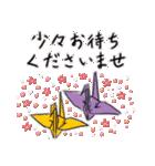 折り紙の鶴の敬語スタンプ(個別スタンプ:31)