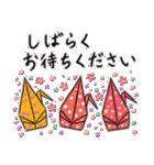 折り紙の鶴の敬語スタンプ(個別スタンプ:32)