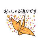 折り紙の鶴の敬語スタンプ(個別スタンプ:33)