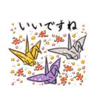 折り紙の鶴の敬語スタンプ(個別スタンプ:34)