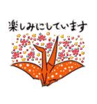折り紙の鶴の敬語スタンプ(個別スタンプ:35)