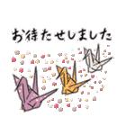 折り紙の鶴の敬語スタンプ(個別スタンプ:37)