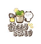 大人女子の丁寧トーク♥敬語♥(個別スタンプ:01)
