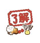 大人女子の丁寧トーク♥敬語♥(個別スタンプ:03)