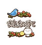 大人女子の丁寧トーク♥敬語♥(個別スタンプ:06)