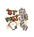 大人女子の丁寧トーク♥敬語♥(個別スタンプ:07)