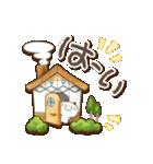 大人女子の丁寧トーク♥敬語♥(個別スタンプ:08)