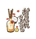 大人女子の丁寧トーク♥敬語♥(個別スタンプ:11)