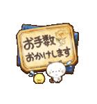 大人女子の丁寧トーク♥敬語♥(個別スタンプ:12)
