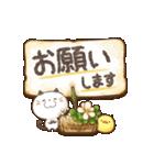 大人女子の丁寧トーク♥敬語♥(個別スタンプ:18)
