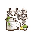 大人女子の丁寧トーク♥敬語♥(個別スタンプ:22)