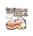 大人女子の丁寧トーク♥敬語♥(個別スタンプ:23)