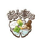大人女子の丁寧トーク♥敬語♥(個別スタンプ:24)