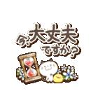 大人女子の丁寧トーク♥敬語♥(個別スタンプ:25)