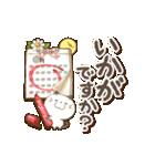 大人女子の丁寧トーク♥敬語♥(個別スタンプ:26)