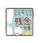 大人女子の丁寧トーク♥敬語♥(個別スタンプ:32)