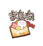 大人女子の丁寧トーク♥敬語♥(個別スタンプ:39)