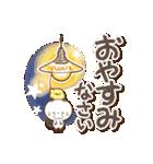 大人女子の丁寧トーク♥敬語♥(個別スタンプ:40)