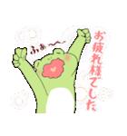 まったり カエル3(敬語.ver)(個別スタンプ:14)