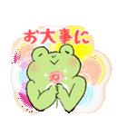 まったり カエル3(敬語.ver)(個別スタンプ:15)