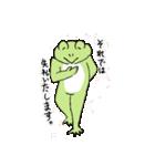 まったり カエル3(敬語.ver)(個別スタンプ:25)