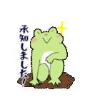 まったり カエル3(敬語.ver)(個別スタンプ:28)
