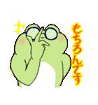 まったり カエル3(敬語.ver)(個別スタンプ:31)