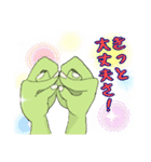 まったり カエル3(敬語.ver)(個別スタンプ:36)