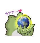 まったり カエル3(敬語.ver)(個別スタンプ:38)
