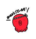 たこはっち(敬語ver.)(個別スタンプ:01)