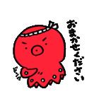 たこはっち(敬語ver.)(個別スタンプ:08)