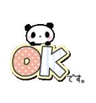 丁寧なパンダさん【敬語】(個別スタンプ:2)