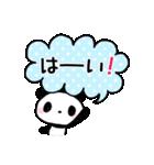 丁寧なパンダさん【敬語】(個別スタンプ:3)