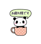 丁寧なパンダさん【敬語】(個別スタンプ:5)