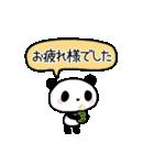 丁寧なパンダさん【敬語】(個別スタンプ:6)
