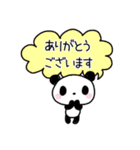 丁寧なパンダさん【敬語】(個別スタンプ:10)