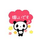 丁寧なパンダさん【敬語】(個別スタンプ:12)
