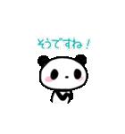 丁寧なパンダさん【敬語】(個別スタンプ:13)