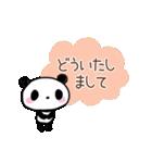 丁寧なパンダさん【敬語】(個別スタンプ:14)