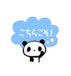 丁寧なパンダさん【敬語】(個別スタンプ:15)