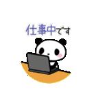 丁寧なパンダさん【敬語】(個別スタンプ:16)