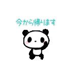 丁寧なパンダさん【敬語】(個別スタンプ:17)