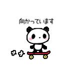 丁寧なパンダさん【敬語】(個別スタンプ:18)