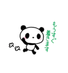 丁寧なパンダさん【敬語】(個別スタンプ:19)