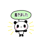 丁寧なパンダさん【敬語】(個別スタンプ:20)