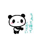 丁寧なパンダさん【敬語】(個別スタンプ:22)