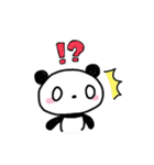 丁寧なパンダさん【敬語】(個別スタンプ:23)