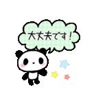 丁寧なパンダさん【敬語】(個別スタンプ:26)