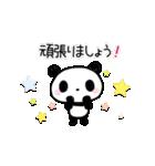 丁寧なパンダさん【敬語】(個別スタンプ:27)