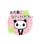 丁寧なパンダさん【敬語】(個別スタンプ:28)